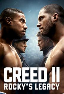 Sky X Creed 2